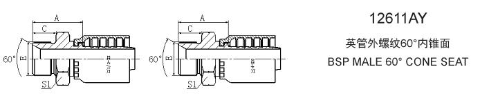 电路 电路图 电子 原理图 694_139